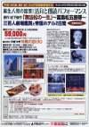 2006_10_aso1
