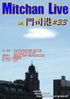 Michan33