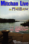 Michan34