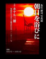 201009asahi