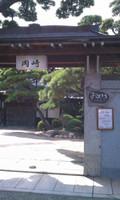 2012082320120822_okazaki